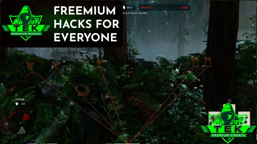 Star Wars Battlefront 2 Hacks